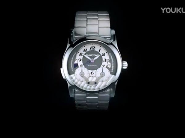 手表三维动画展示