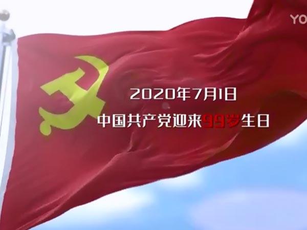 江汉区教育局视频拍摄