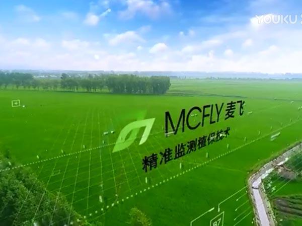 麦飞科技宣传片