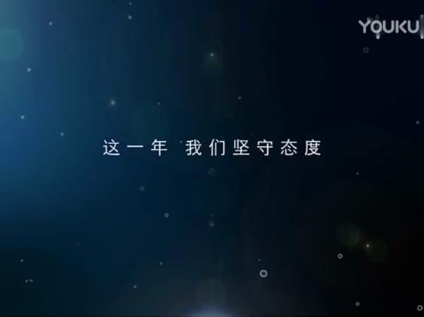 神龙公司访谈类宣传片