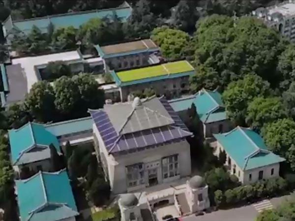 武大国际学院航拍
